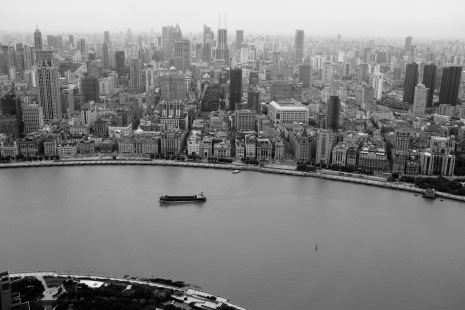 Seeing Shanghai from this high up really gives some perspective to how vast the city is.