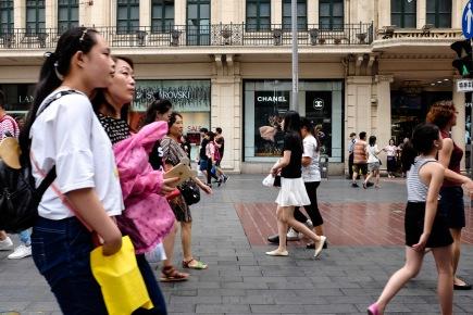 Bustle on East Nanjing Road