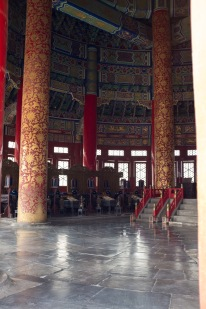 A glimpse inside the Hall of Prayer for Good Harvests